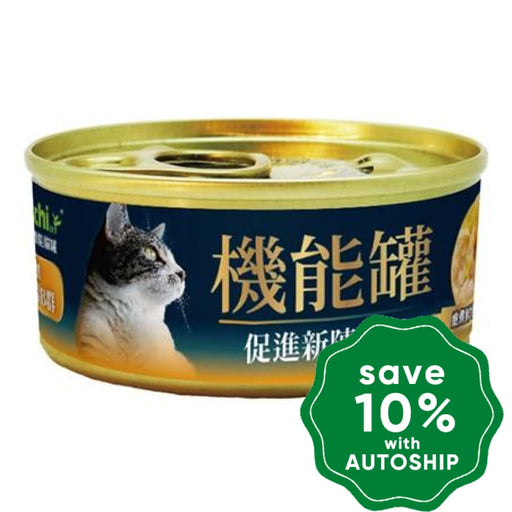 A Freschi Srl - Functional Canned Cat Food Fresh Salmon + Pumpkin Vitamin B Group 70G (Min. 24 Cans)