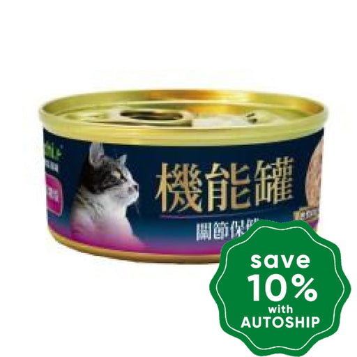 A Freschi Srl - Functional Canned Cat Food Fresh Salmon + Tuna Glucosamine 70G (Min. 24 Cans) Cats