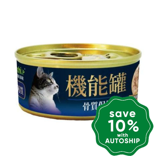 A Freschi Srl - Functional Canned Cat Food Fresh Salmon + Turkey Liver Calcium 70G (Min. 24 Cans)