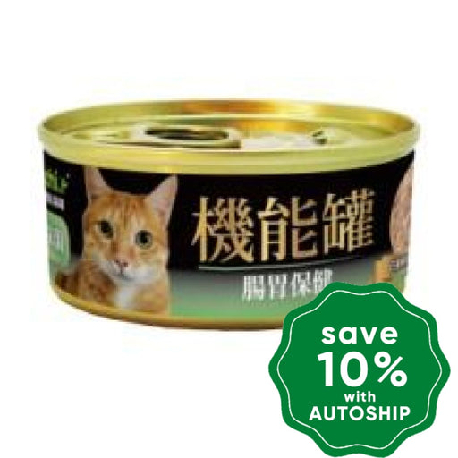 A Freschi Srl - Functional Canned Cat Food White Tuna + Chicken Yucca 70G (Min. 24 Cans) Cats