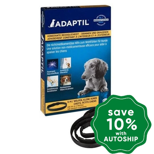 Adaptil - Collar for Dogs - 45CM - PetProject.HK