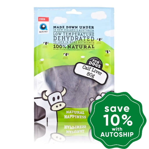 Alfa Pet - Farm Series Dog Treats - Calf Liver - 80G - PetProject.HK