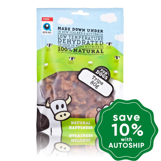 Alfa Pet - Farm Series Dog Treats - Lamb Tripe - 80G - PetProject.HK