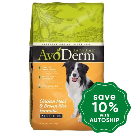 AvoDerm - Chicken & Brown Rice for Adult - 30LB - PetProject.HK