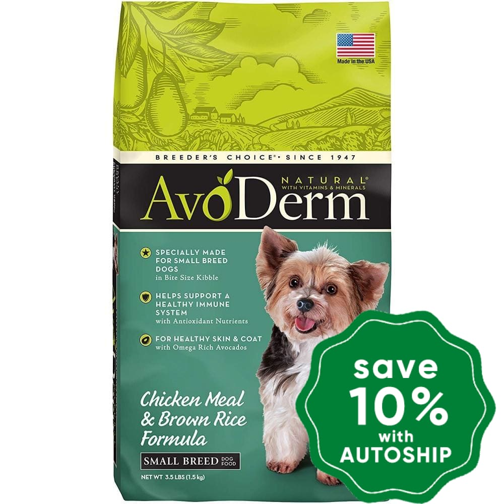 AvoDerm - Chicken & Brown Rice for Adult Small Breed - 7LB - PetProject.HK