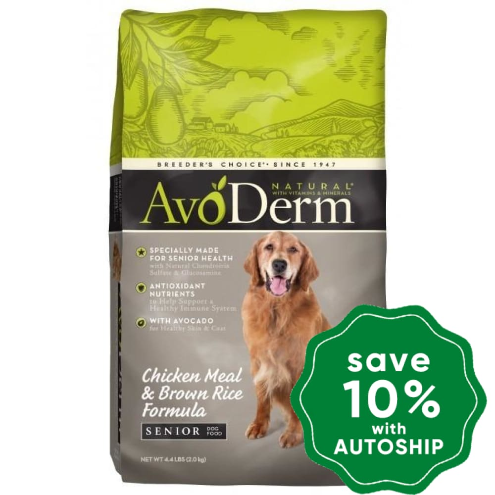AvoDerm - Chicken & Brown Rice for Senior- 4.4LB - PetProject.HK