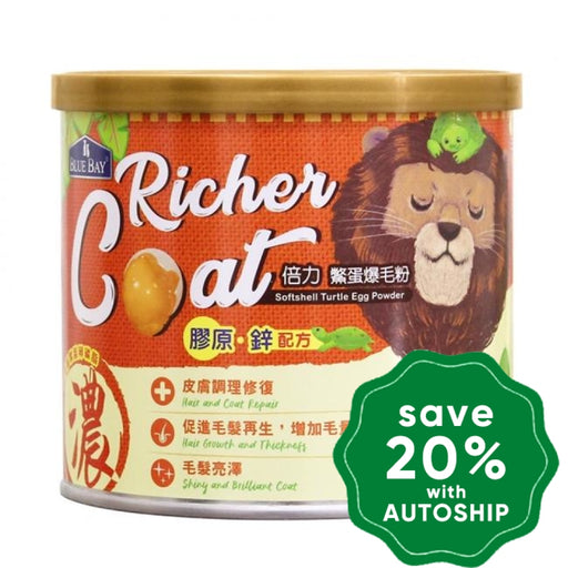 Blue Bay - Richer Coat Softshell Turtle Egg Powder - 180G - PetProject.HK