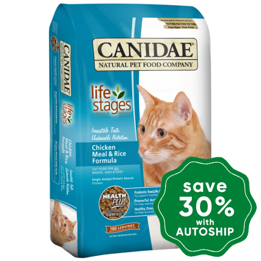 Canidae - All Life Stages - Cat Dry Food - Chicken Meal & Rice - 8LB - PetProject.HK