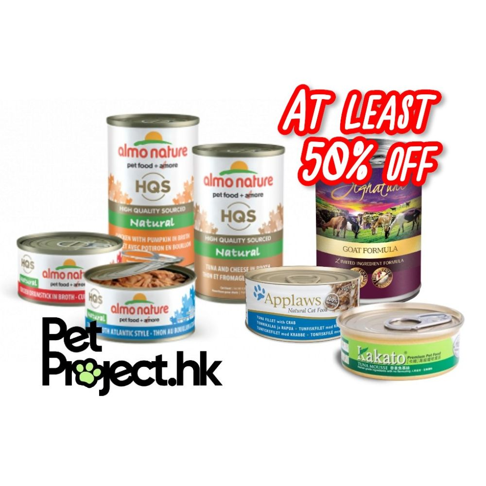 PetProject.HK Bundle Pack - Discounted Cans for Dogs  (**At least 50% off!**) - PetProject.HK
