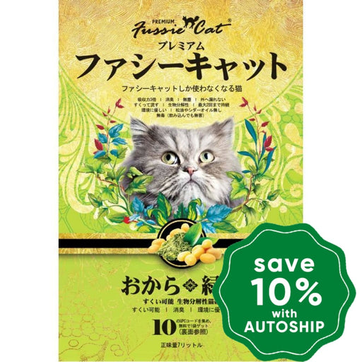 Fussie Cat Litter - Green Tea Soybean Cat - 7L - PetProject.HK