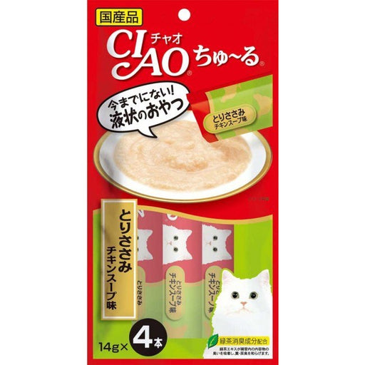 CIAO - Churu Cat Treat - Chicken Paste with Chicken Soup Flavor - 4 X 14G (6 Packs)