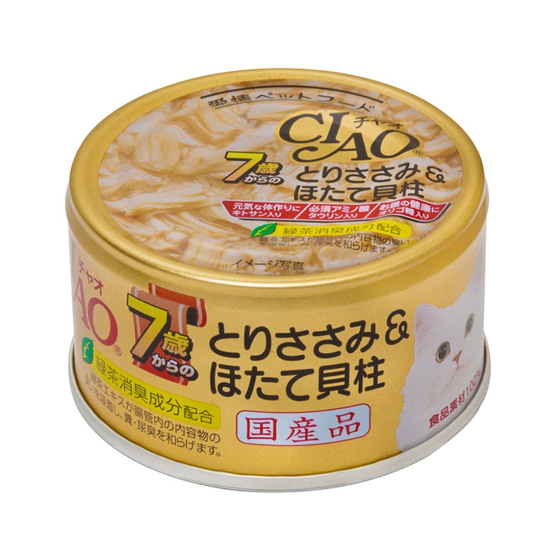 CIAO - Cat Canned Food - Chicken Fillet and Scallop for Cats over 7 Years Old - 75G (24 Cans)