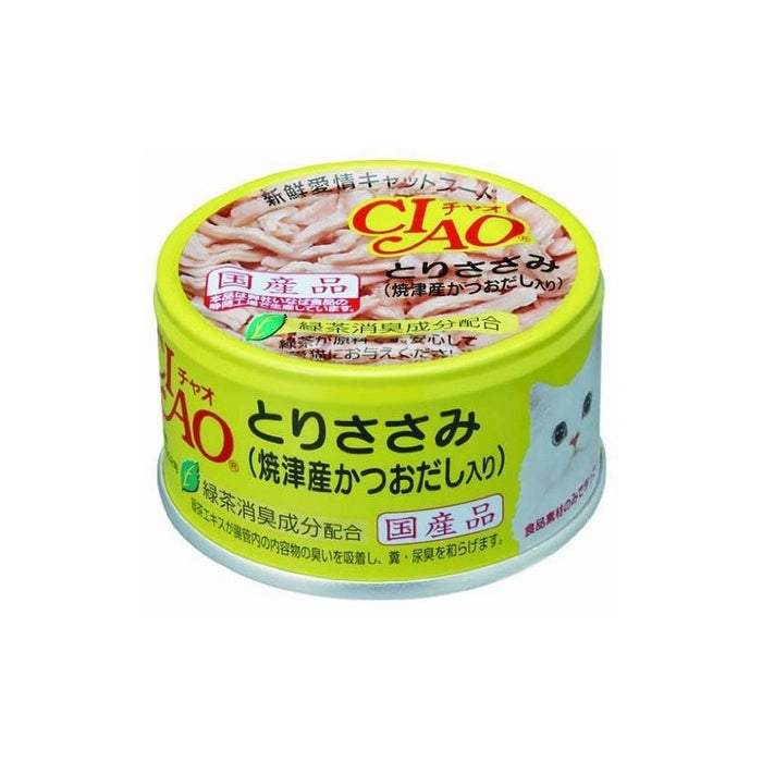 CIAO - Cat Canned Food - Chicken Fillet in Bonito Soup - 85G (24 Cans)