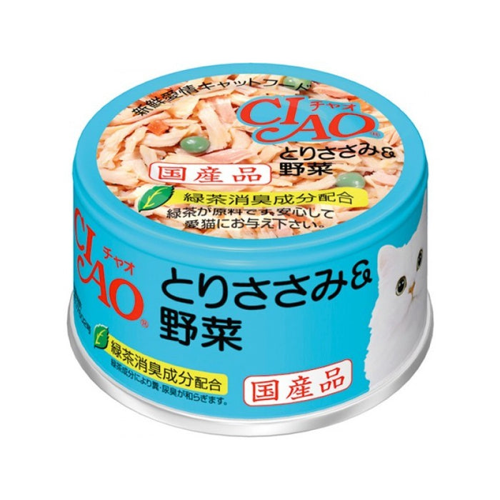 CIAO - Cat Canned Food - Chicken Fillet and Vegetables - 85G (24 Cans)