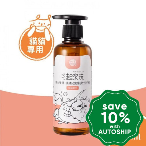 Maowash - Natural Itch Relief Cat Shampoo 220Ml Cats