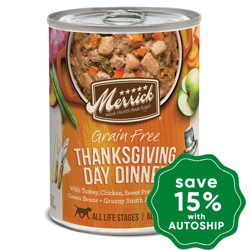 Merrick - Grain Free Canned Dog Food - Thanksgiving Day Dinner - 12.7OZ - PetProject.HK