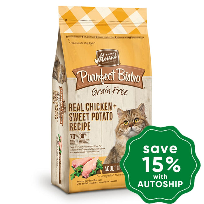 Merrick - Purrfect Bistro - Grain-Free Dry Cat Food - Real Chicken - 4LB - PetProject.HK