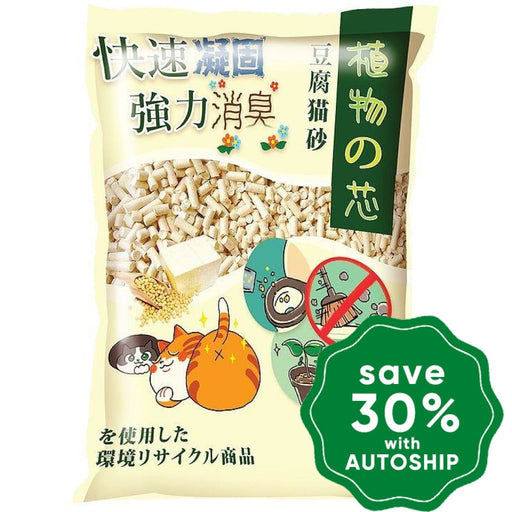 Natural Core - All Natural Clumping Tofu Cat Litter - 8L - PetProject.HK