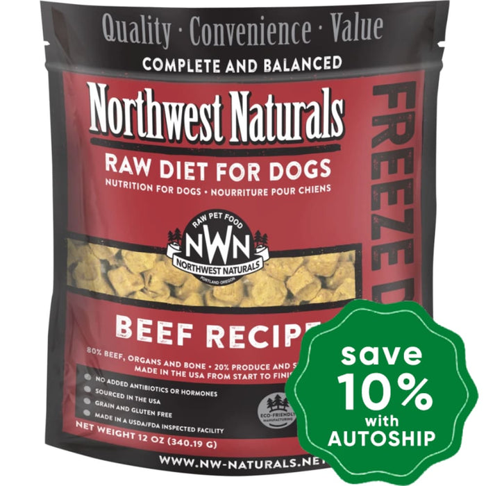 Northwest Naturals - Freeze-Dried Dog Food - Beef Dinner Nuggets - 340G - PetProject.HK