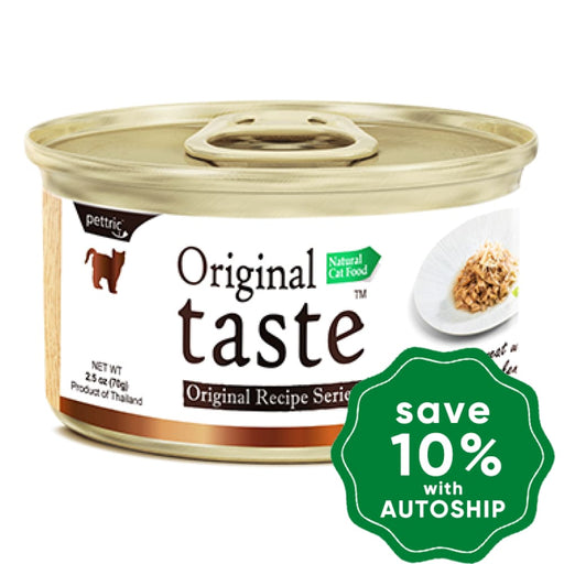 Original Taste - Tuna Whitemeat with Fresh Chicken - 70G (24 Cans) - PetProject.HK