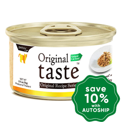Original Taste - Tuna Whitemeat with Whole Anchovy - 70G (min. 24 Cans) - PetProject.HK