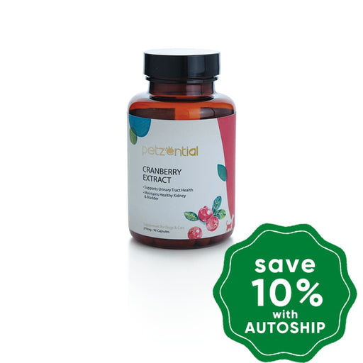 Petzential - Cranberry Extract (Urinary Tract Health) - 90 Capsules - PetProject.HK