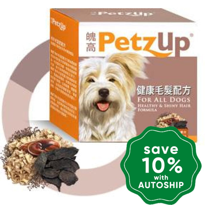 PetzUp - Healthy & Shiny Hair Formula - 60 Capsules - PetProject.HK