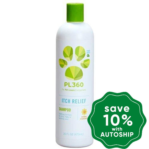 PL360 - Itch Relief Gel Shampoo - Herbal Chamomile - 16OZ - PetProject.HK