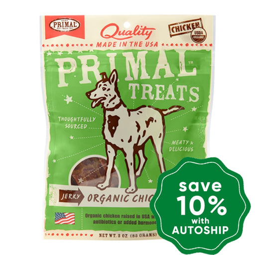 Primal - Treats - Jerky Organic Chicken Chips - 3OZ - PetProject.HK