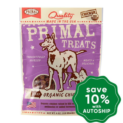 Primal - Treats - Jerky Organic Chicken Nibs - 4OZ - PetProject.HK
