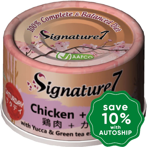 Signature7 - Grain Free Cat Wet Food Saturday Anti Aging Chicken + Pumpkin Favor 70G (Min. 24 Cans)