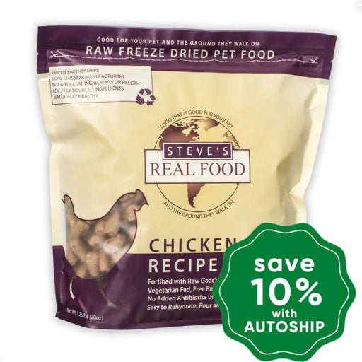 Steve's - Chicken Diet Freeze Dried Nuggets (For Cats & Dogs) - 1.25LB - PetProject.HK