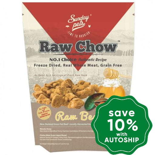 Sunday Pets - Cats & Kittens Food - Raw Chow Freeze Dried Beef - 8.8OZ - PetProject.HK