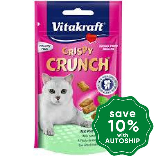 Vitakraft - Crispy Crunch for Cats - Peppermint Oil- 60G - PetProject.HK