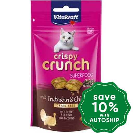Vitakraft - Crispy Crunch for Cats - Turkey & Chia Seeds- 60G - PetProject.HK