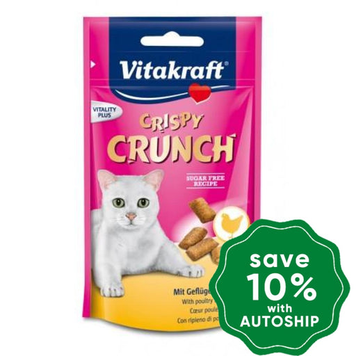 Vitakraft - Crispy Crunch with Chicken for Cats - 60G - PetProject.HK