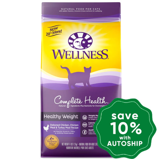 Wellness - Complete Health - Dry Cat Food - Healthy Weight Deboned Chicken, Chicken Meal & Turkey Meal - 11.5LB - PetProject.HK