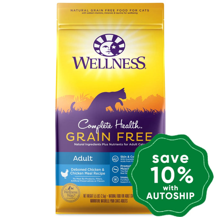 Wellness - Complete Health - Grain Free Dry Cat Food - Deboned Chicken & Chicken Meal - 11.5LB - PetProject.HK