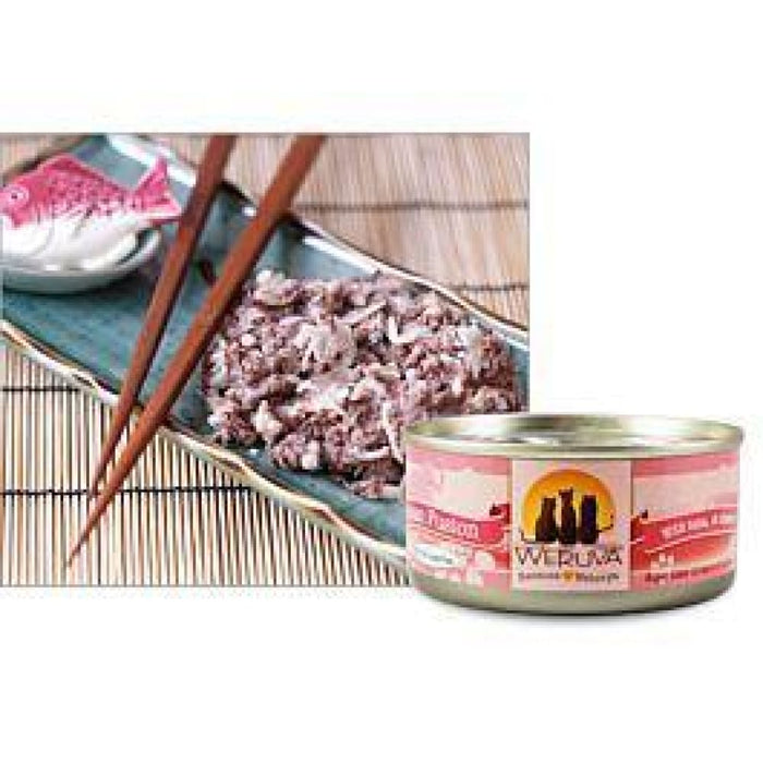 Weruva - Classic Cat - Asian Fusion - with Tuna & Shirasu in Aspic - 85G (4 Cans) - PetProject.HK