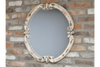 Beautiful Wall Rustic Mirror