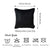 Velvet Black Decorative Throw Pillow Cover Home Decor