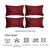 "Carmine Red Velvet Decorative Lumbar Throw Pillow Cover 14""x21""(4 pcs in set)"