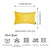 Velvet Yellow Decorative Throw Pillow