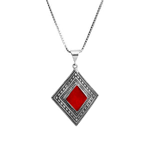 "Petite Red Coral Sterling Silver Necklace 16"" - 18"""