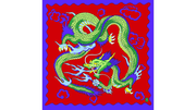 "Rice Picture Silk 18"" (Imperial Dragon) by Silk King Studios - Trick"