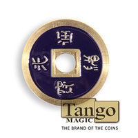 Normal Chinese Coin made in Brass (Dark Purple) by Tango-Trick (CH014)