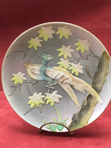 Maso Ware, Shafford, Japan, Collector Plate, Pheasants