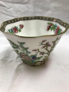 Coalport. England.  Pattern: Indian Tree, Multicoloured, Large Sugar Bowl