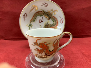 Occupied Japan, Gold Dragon. Demitasse Cup and Saucer