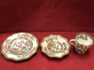 Showing 3 pc set. side plate, saucer and cup